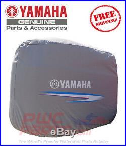 motor | Yamaha Hpdi Outboard