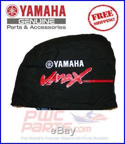 YAMAHA Outboard Motor Cover VZ200 VZ225 VZ250 VZ300 HPDI 3.3L MAR-MTRCV-1M-30
