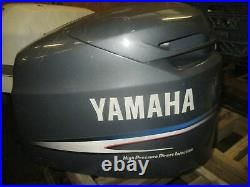 Yamaha 150hp HPDI Outboard Top Cowling