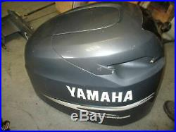 Yamaha 200hp HPDI outboard top cowling