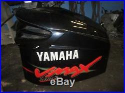 Yamaha 250 hp VMAX HPDI outboard top cowling