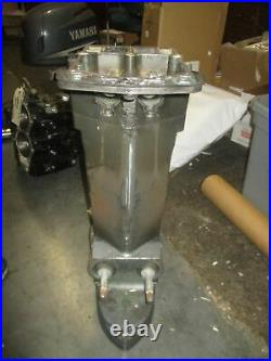 Yamaha HPDI 150 200 hp outboard 20 shaft mid section
