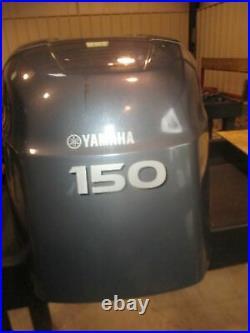 Yamaha HPDI 150hp 2 stroke outboard top cowling
