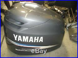 Yamaha HPDI 200hp outboard top cowling