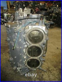Yamaha HPDI 250hp outboard crankcase block