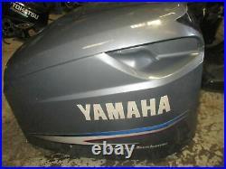 Yamaha HPDI 250hp outboard top cowling