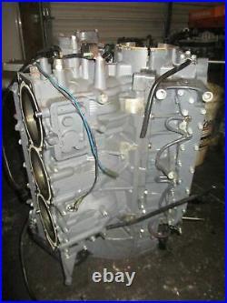 Yamaha HPDI 300hp outboard crankcase block