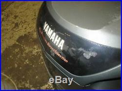 Yamaha HPDI 300hp outboard top cowling