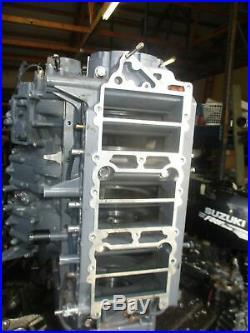Yamaha HPDI VMAX 200hp outboard crankcase block