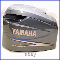 Yamaha Outboard Boat Cowling Top 250 HPDI Gray Fiberglass