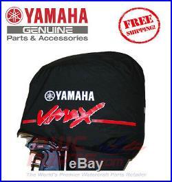 Yamaha Vmax Deluxe Outboard Motor Abdeckung VZ150 VZ175 VZ200 Hpdi